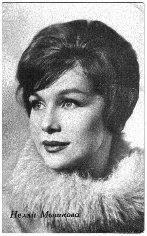 Нелли Мышкова