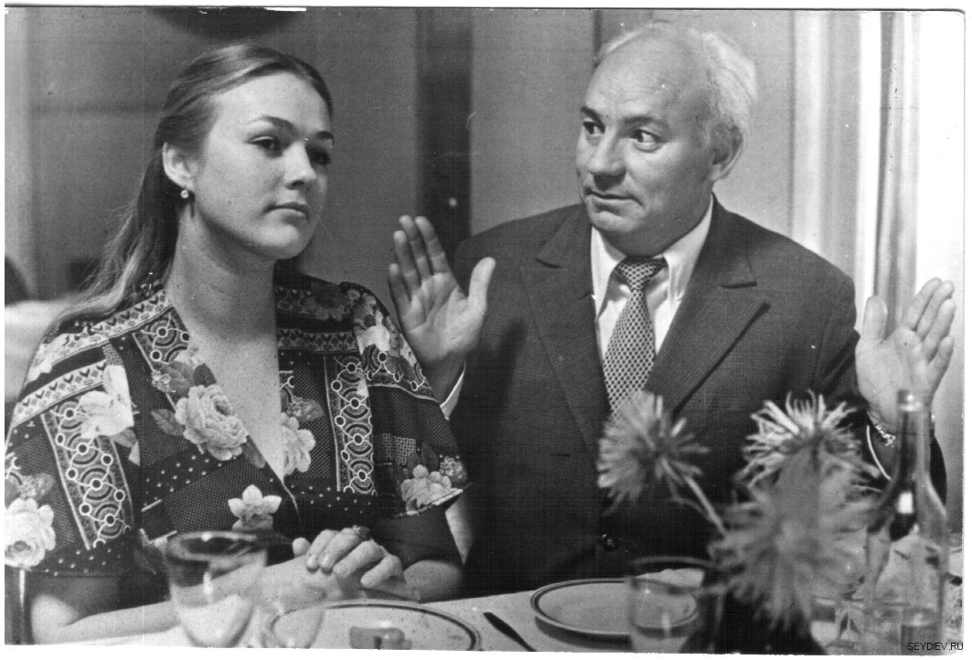 Николай Рыбников и Наталья Андрейченко