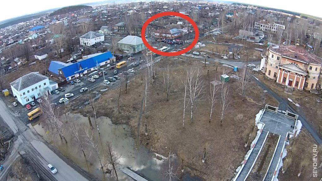 Где расположен музей Фонда Строганофф фотография с высоты
