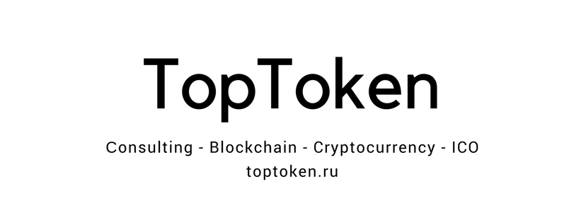 TopToken.ru - Marketing & PR & cryptocurrency & ICO