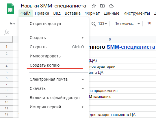 Чек-лист. Навыки SMM-специалиста - SEYDIEV.RU